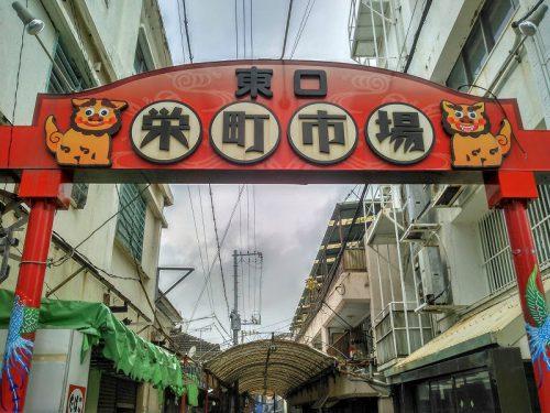 東南アジアの情緒が漂う、安里・栄町市場で南国気分を満喫