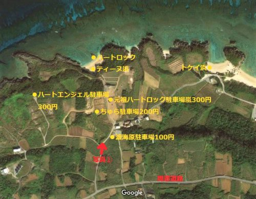 古宇利島ハートロック空撮地図googleマップより