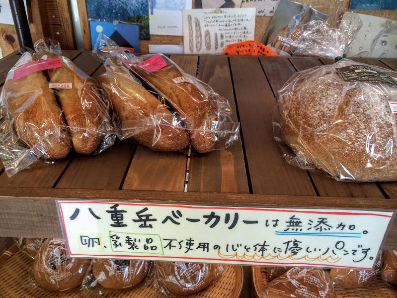 無添加パンの八重岳ベーカリーは黒パン