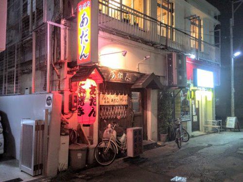 自分が焼いてもらいたい串を選ぶシステム「串焼きあだん」は栄町市場