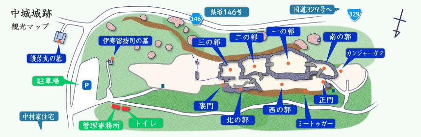 世界遺産中城map