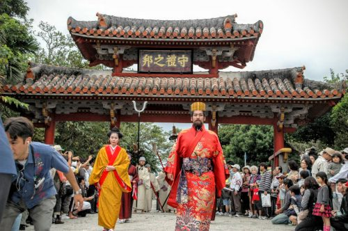 琉球王朝祭り首里 琉球国王の正月行幸を再現する古式行列11/3開催!