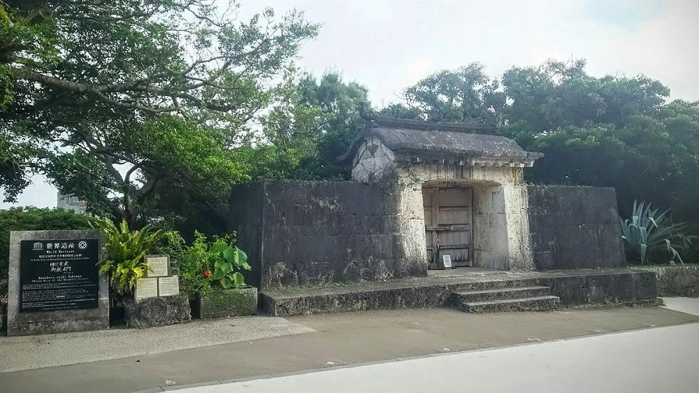 王家が旅の安全を願った拝所、世界遺産「園比屋武御獄石門」