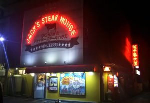 人気No.1ジャッキーステーキハウス、行くならこの時間!