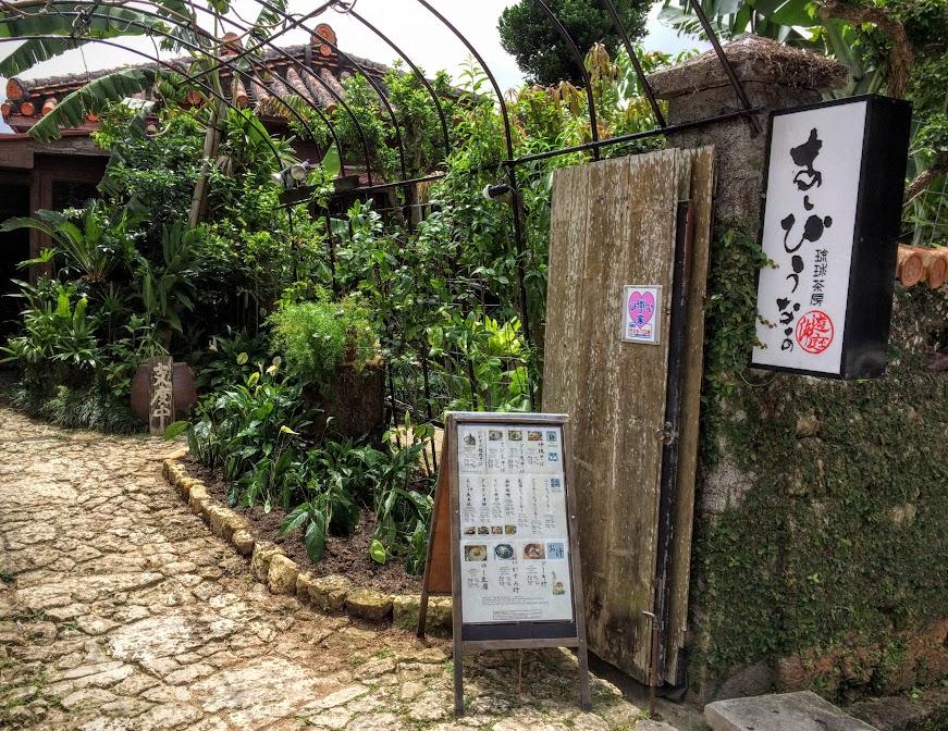 観光客だけじゃなく、地元の方が多く集う沖縄料理ベスト10前編