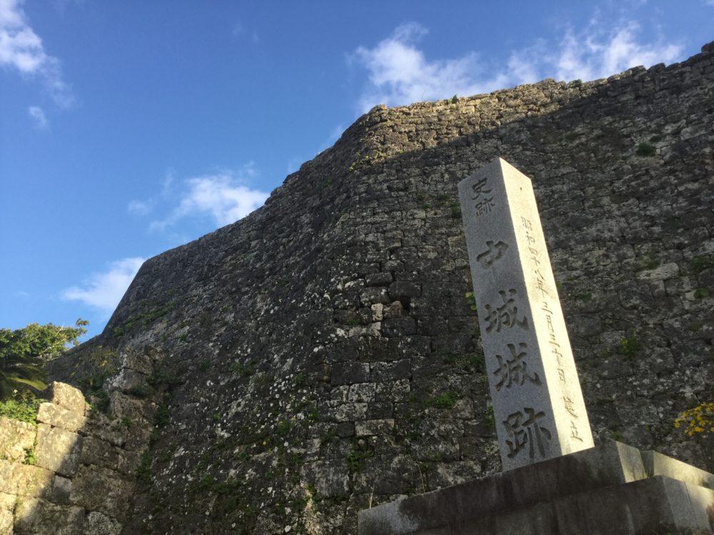 日本の城ベスト20に沖縄の世界遺産4つの城がランクイン!