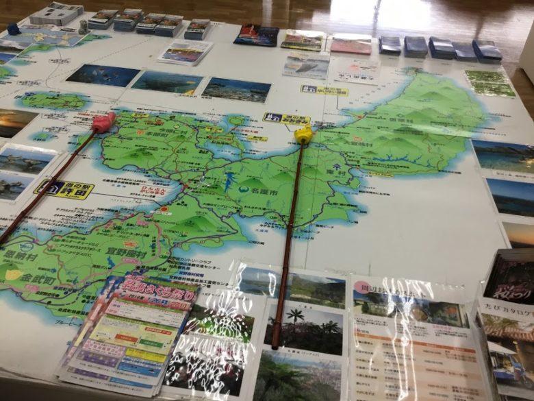 「道の駅許田」で名護さくらガイドから北部観光情報をゲットせよ!