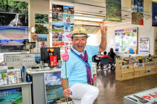 名物ガイドをみつけた、北部観光情報をゲットせよ、許田道の駅