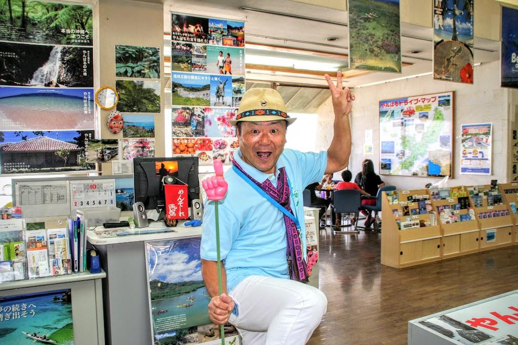 道の駅許田観光情報はここで。