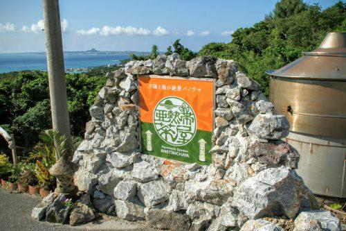 沖縄絶景海カフェの亜熱帯茶屋は、美ら海水族館にも近く絶景が望めます