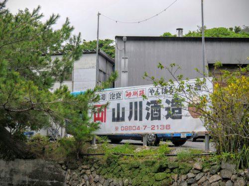 本部町「山川酒造」は20年古酒が試飲できる!古酒にこだわる泡盛酒造所