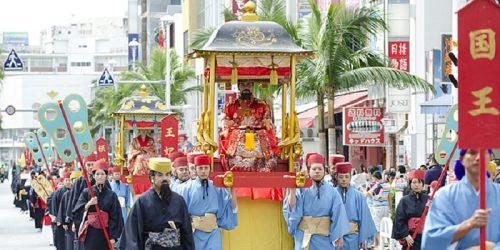 写真提供:沖縄県観光コンベンションビューロー