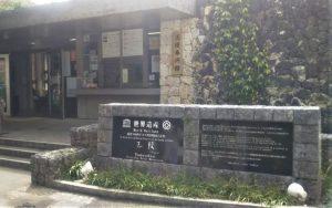 世界遺産「玉陵」は国宝に答申された第二尚氏王統の陵墓!