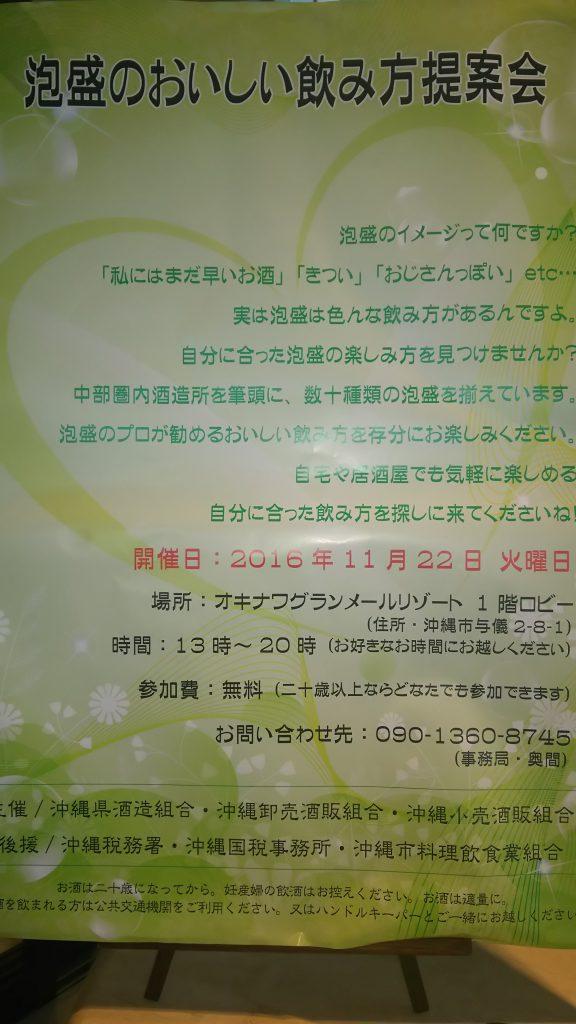 DSC_0924