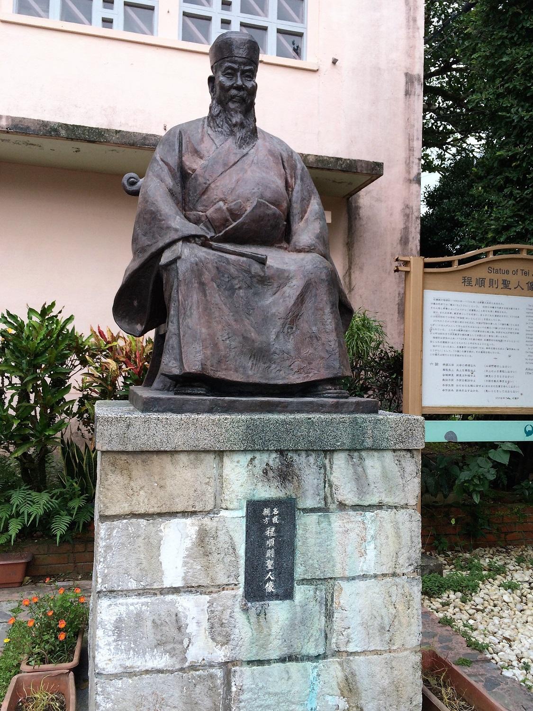 沖縄本島北部「やんばる」の生活と自然がテーマの「名護博物館」名護親方