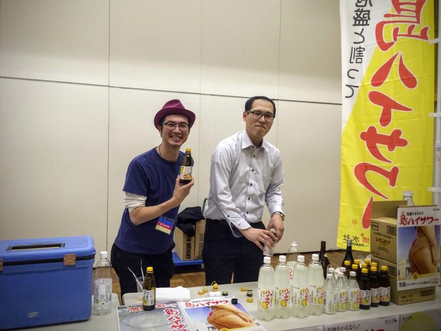 新宿11/17開催「東京泡盛会2018」割るならハイサワーブース