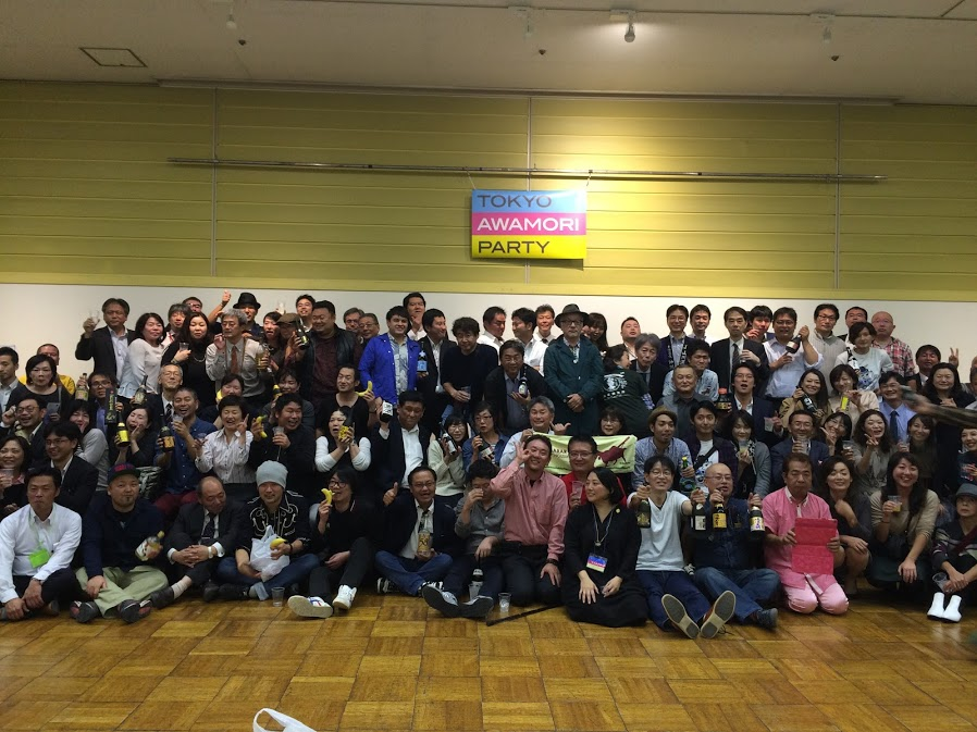 沖縄好きが泡盛つながりで集まった「東京泡盛会」