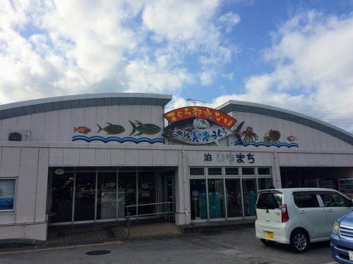 那覇、泡瀬、名護の漁港食堂を回ってみた!
