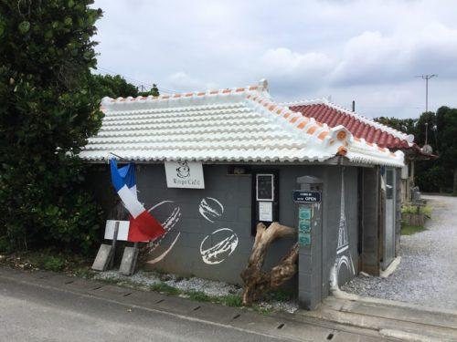 瀬底島で見つけたマカロンが最高においしい「リンゴカフェ」