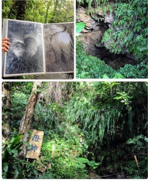 イナグ洞おきなわワールドの中にある大秘境ガンガラーの谷