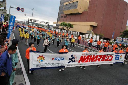 12月4日(日)NAHAマラソン、選手はガンバレ、車は交通規制に注意!