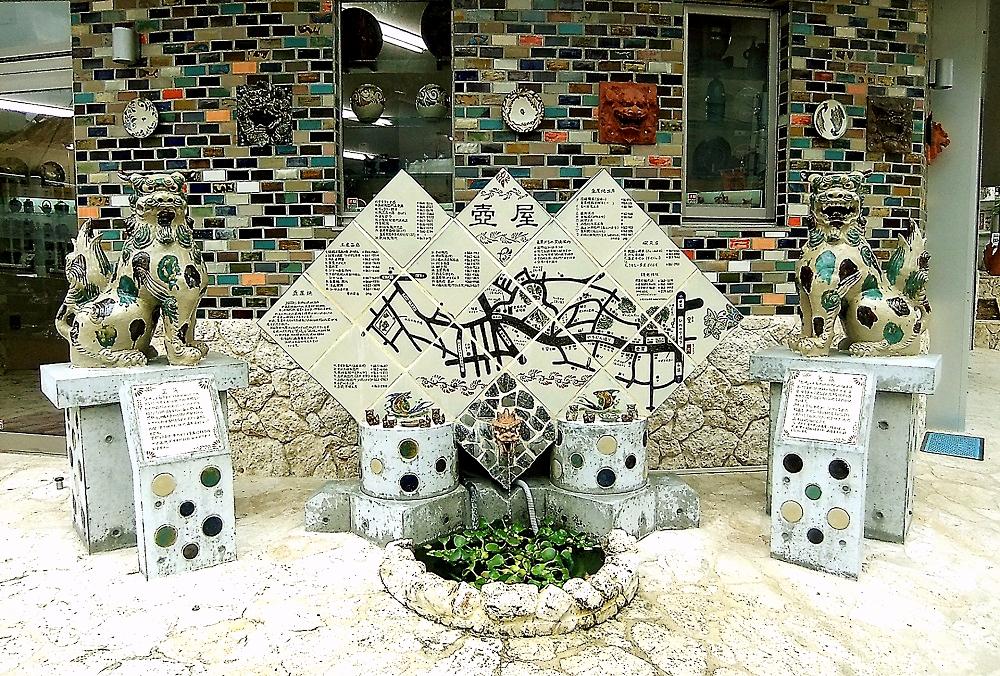 那覇市壺屋やちむん通りは、陶工が集まった復興の中心地