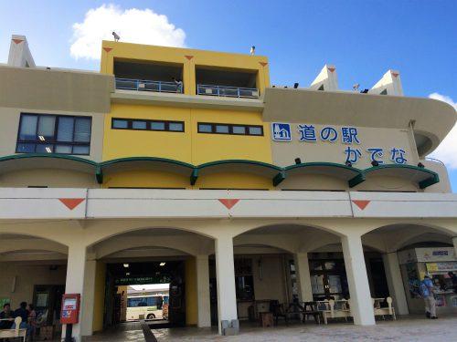 58号線をドライブ、那覇から名護まで4つの「道の駅」