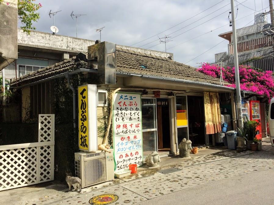 沖縄のソウルフード「てんぷら」はおやつ!お店巡り