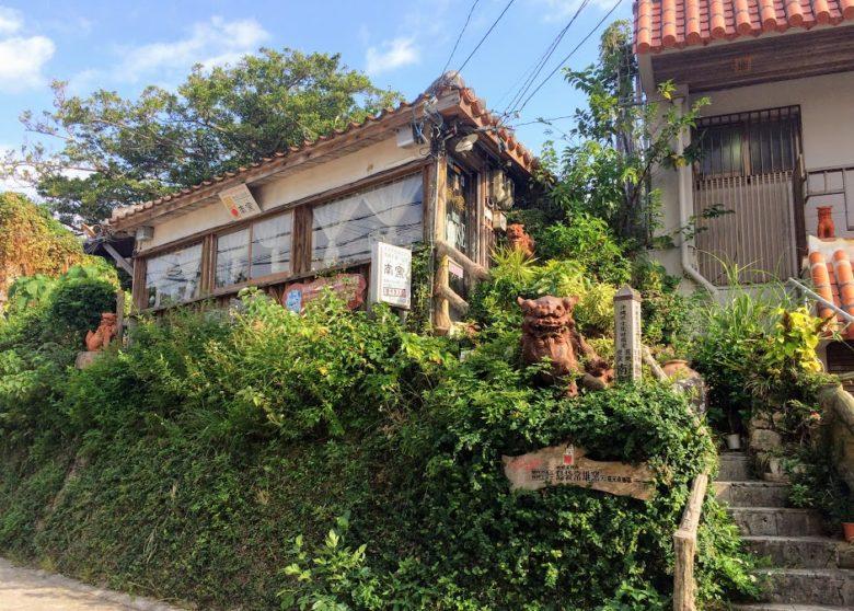 那覇市壺屋やちむん通りのカフェ南窯