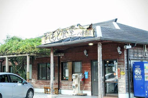 本部町そば街道にあるきしもと食堂八重岳店