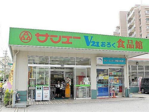 琉球土産はスーパーにあり!