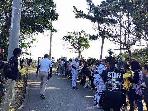 プロ野球選手が身近にいてサインをもらう楽しみ。