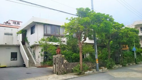 泡盛工場見学が日曜日でもできる蔵元<沖縄本島南部編>瑞泉酒造は首里の中でも最大の蔵元です。