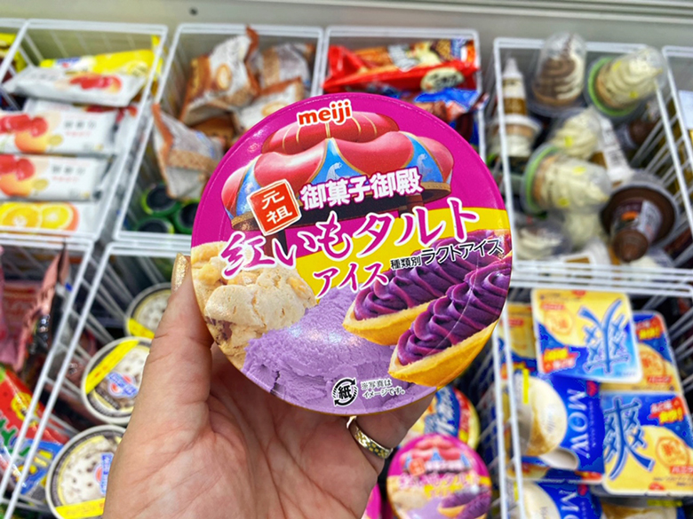 安くて美味しい!沖縄限定アイスはいかが?
