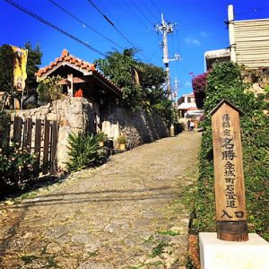 ケコ散歩~首里金城町の石畳は上から下へ~