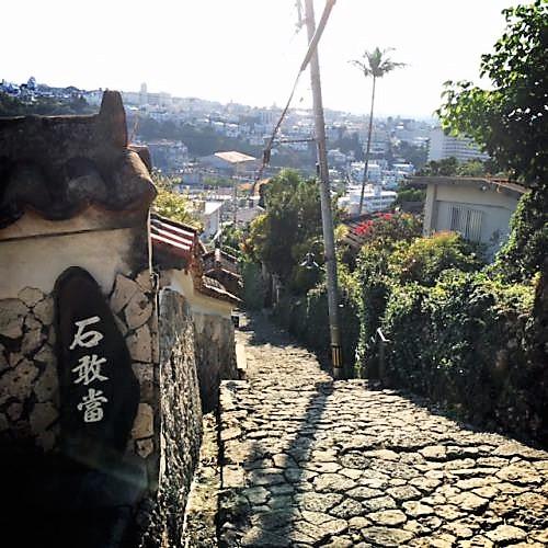 ケコ散歩~首里金城町の石畳は上から下へ石厳當は魔除け