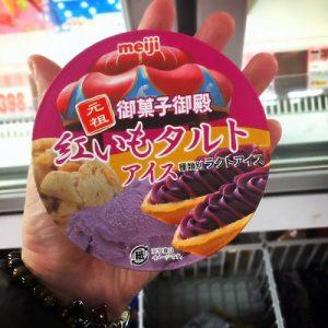 安くて美味しい!沖縄限定アイス♪