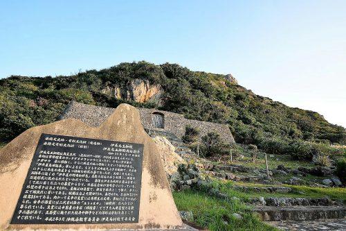 尚円王の故郷伊是名島