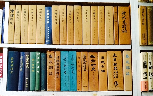 沖縄史を学ぶなら那覇の古本屋ちはや書房