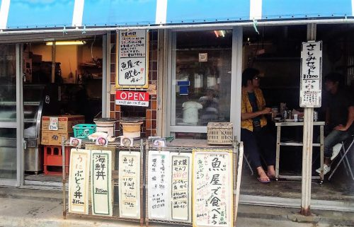 魚屋で飲める節子鮮魚店は牧志公設市場のすぐ近く