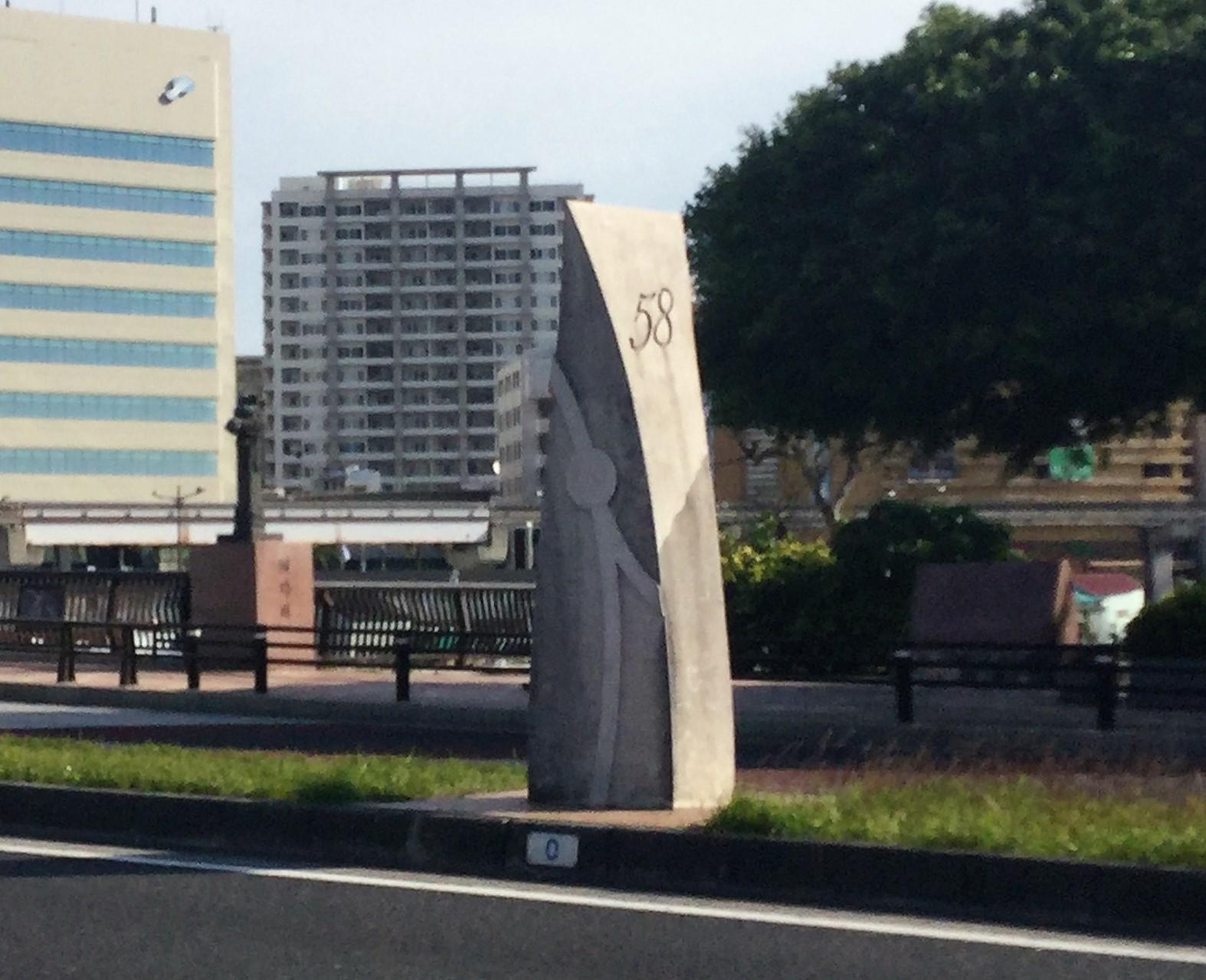 沖縄那覇まちまーいで国道58号線を歩く~明治橋編