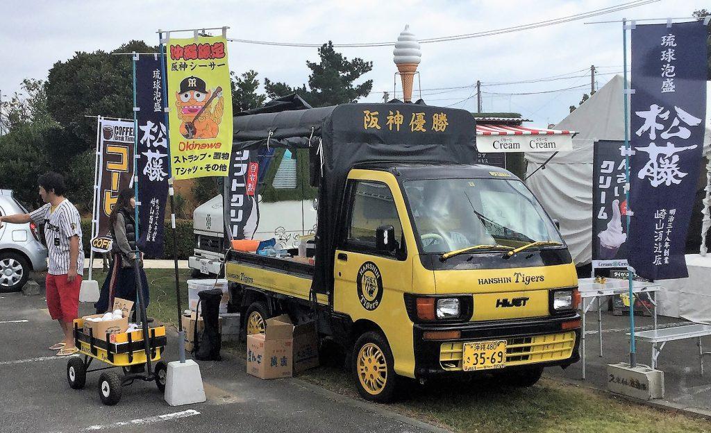 阪神タイガースのキャンプにお目見えする軽虎