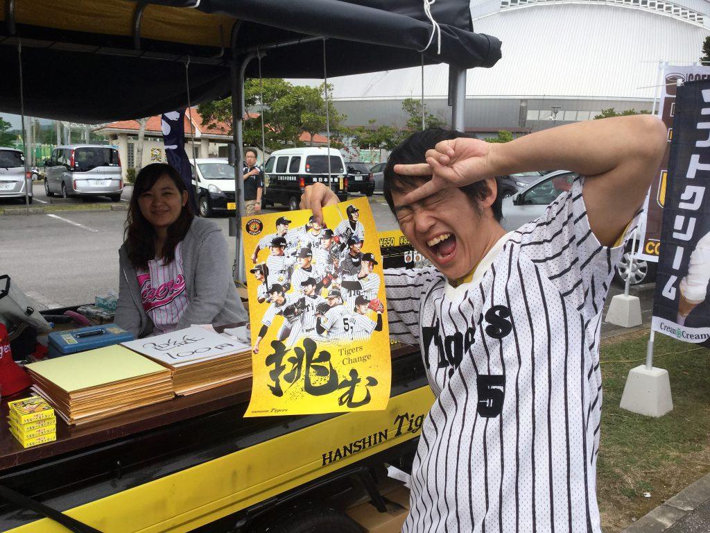 琉夏の小野あきお、毎年1か月阪神キャンプにいる。