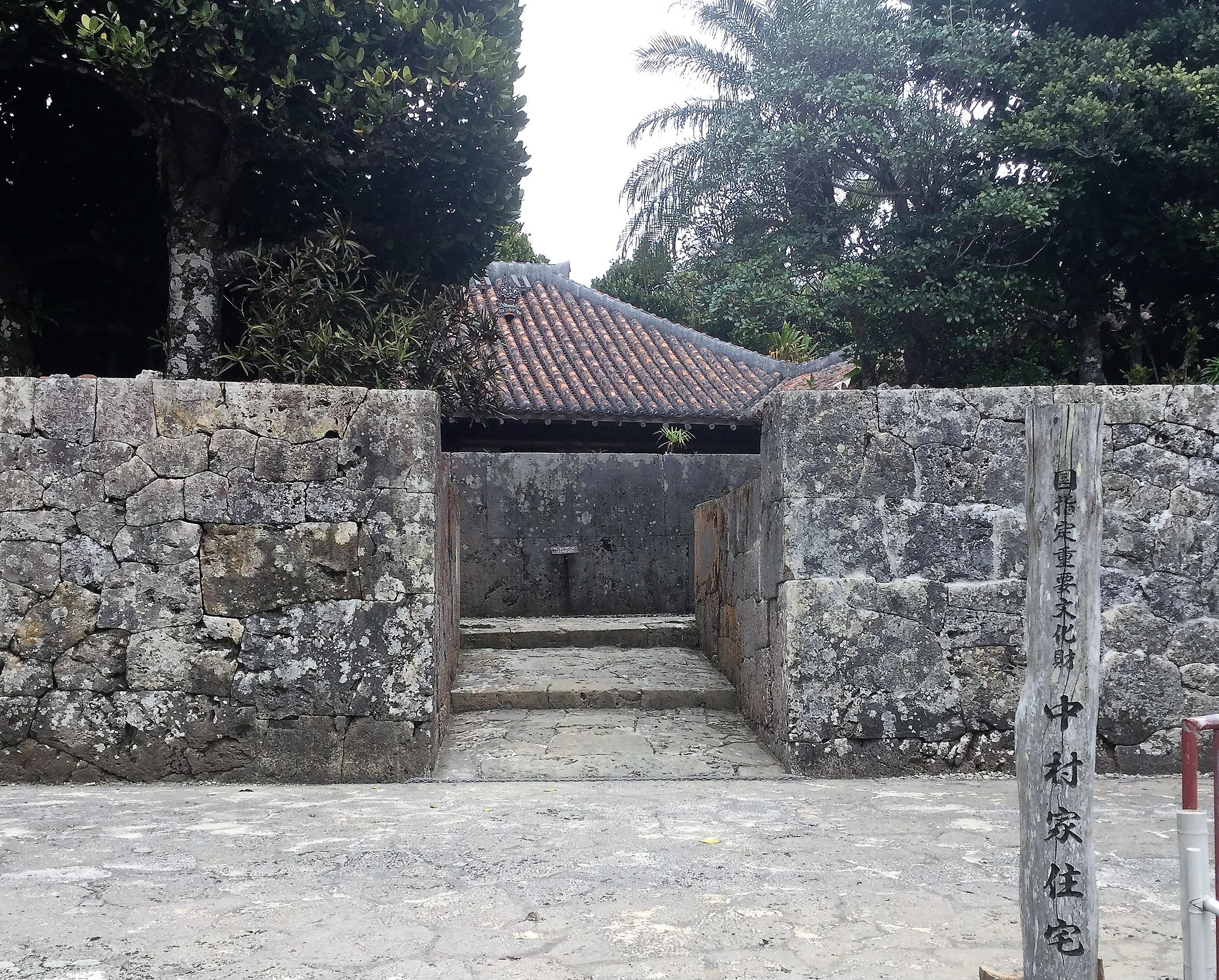 沖縄住宅の特色をすべて持つ重要文化財「中村家住宅」