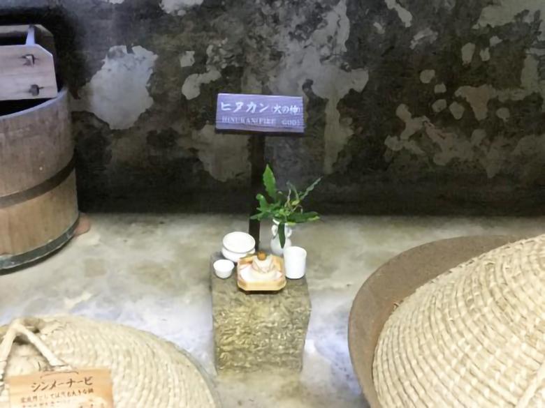 北中城の重要文化財中村家住宅