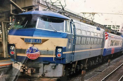 寝台特急なは号です。ゆいレール展示館でわかる沖縄鉄道の歴史