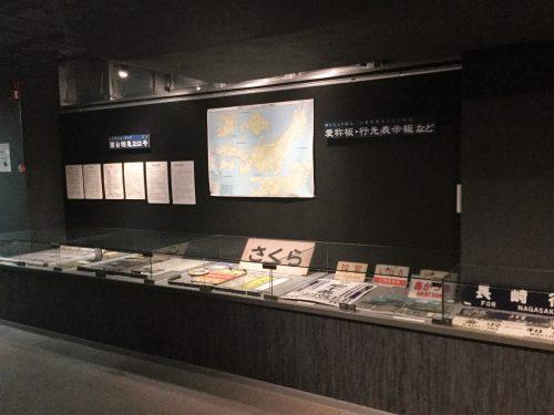 沖縄ゆいレール展示館でわかる沖縄鉄道の歴史