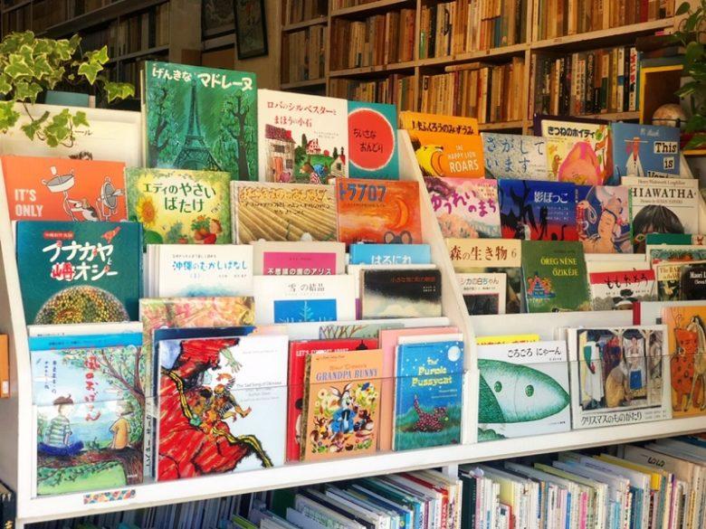 沖縄本、絵本、歴史本を探すなら那覇の古本屋ちはや書房