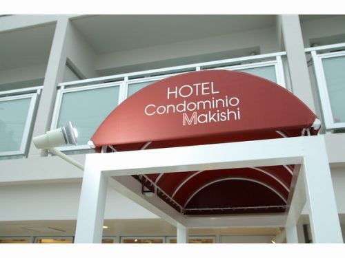 牧志駅周辺で飲むのに便利、おすすめホテル5選