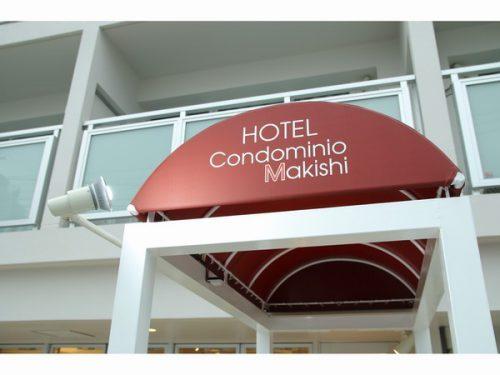 那覇ビジネスホテル高評価ランキングのコンドミニオマキシ入口